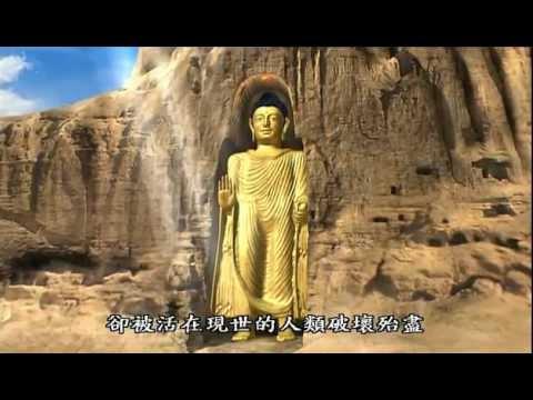 巴米安(Bamiyan / 巴米揚) 大佛