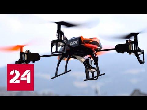 Google запустил сервис доставки дронами в Австралии // Вести.Net