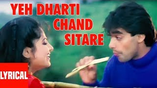 Yeh Dharti Chand Sitare Lyrical Video | Kurbaan | Udit Narayan, Anuradha Paudwal | Salman Khan