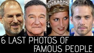 Last Photos Of famous People (In Hindi)