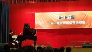 Publication Date: 2016-05-26 | Video Title: 漢華中學 《自唱鋼琴獨奏》《2016 一人一藝術學習成果分享