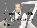Salman Khan Hit and Run Case | IPC Section 304A and Section 306 In Hindi