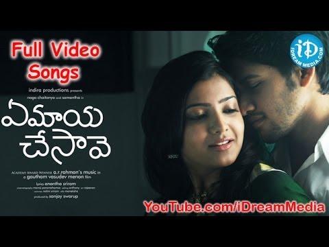Ye Maaya Chesave Movie Songs | Ye Maaya Chesave Telugu Movie Songs | Naga Chaitanya | Samantha