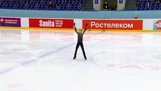 Короткая программа Юноши Кубок России по фигурному катанию 2020 21 Четвертый этап