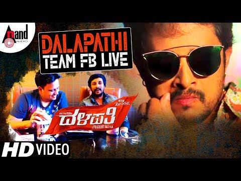 Dalapathi Team FB Live | Lovely Star Prem...