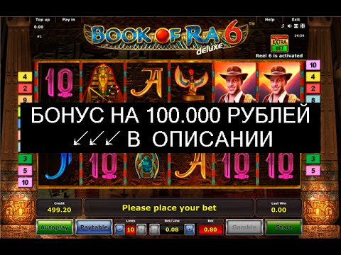 Где работает казино или игровые автоматы игровые автоматы играть футбол