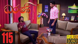 Dharani | Episode 115 22nd February 2021 Thumbnail