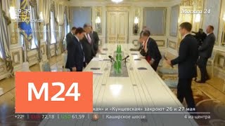 Смотреть видео Украина вышла из СНГ - Москва 24 онлайн