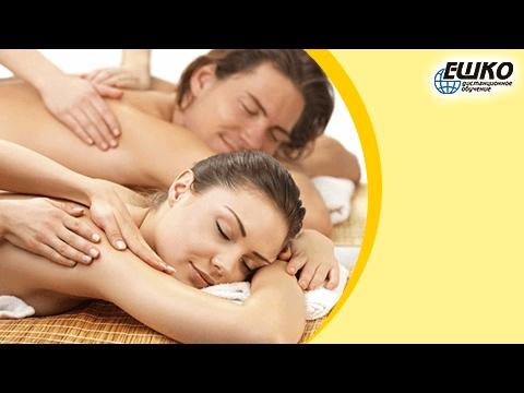 Физиологическое действие массажа на организм человека