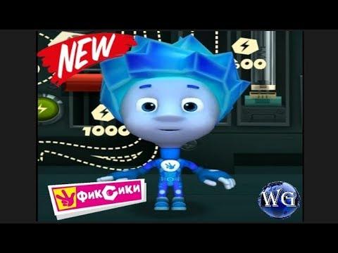 Фиксики игры для детей смотреть видео онлайн бесплатно ...