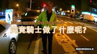 酒駕逼車實錄 完整版 | DUI Cager Aftermath [Eng Sub]