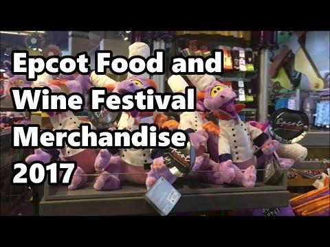 Epcot Food and Wine Festival Merchandise 2017 at Walt Disney World
