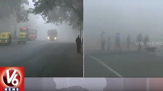 Delhi Weather | Trains & Flights Delayed Due To Low Visibility | V6 News