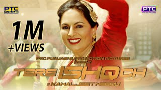 TERE ISHQ CH | Kamaljeet Neeru | Full Video | Latest Punjabi Song 2017 | PTC Motion Pictures