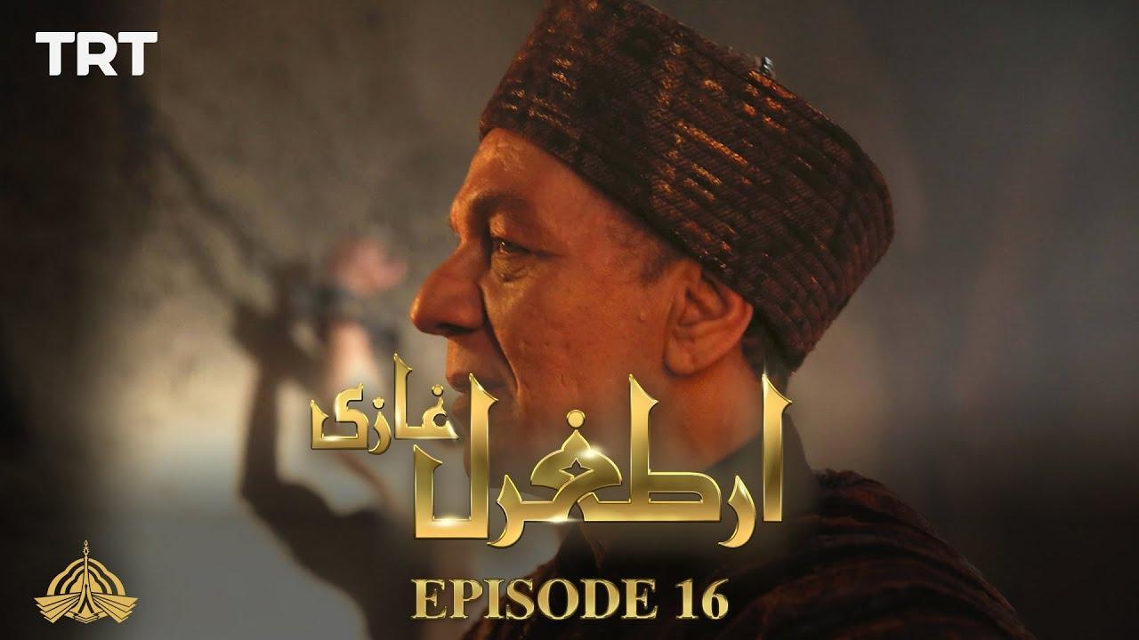 Ertugrul Ghazi Urdu - S01E16
