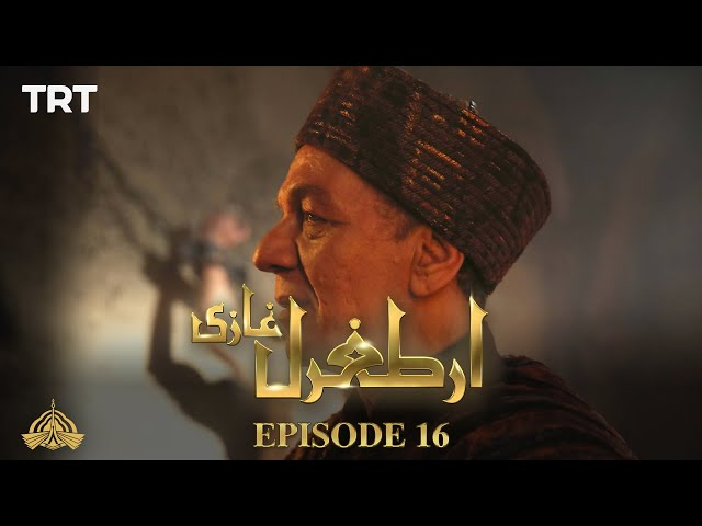 Ertugrul Ghazi Urdu | Episode 16 | Season 1