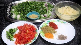 Winter Season ki Behtareen Sabzi | Aal ki Piyaaz Aloo | Tasty & Delicious Recipe