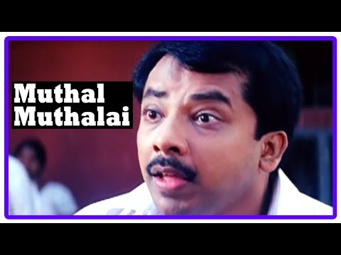 Muthal Muthalai Tamil Movie | Scenes | Mageswaran Arrested For Killing Madhu Chanda's Fiancee