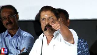Actor Sivakumar Speech at VeeraPandiya KattaBomman Movie Trailer Launch Video | HD |