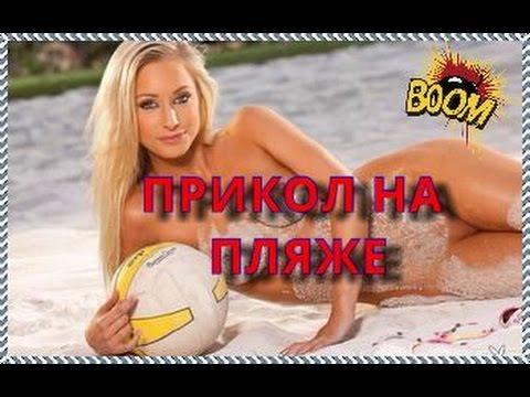 частное фото на девушки пляже голые