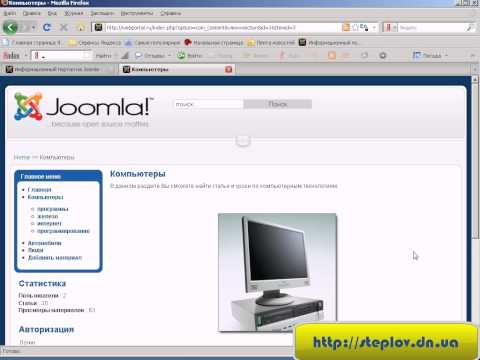 Joomla 1.5. Модуль голосования.