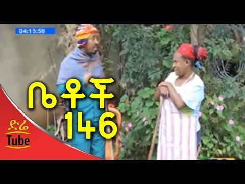 Ethiopia: Betoch Comedy Part 146 - Aradaw (አራዳው)