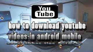 How to Download Video In Android Mobile without softwear adeel shifa tricks hindi/urdu