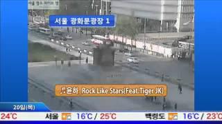 SOLiVE KOREA 2012-09-19
