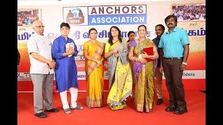 Gambar cover Tamil News Readers Association Anniversary (2018) / Sujatha babu Team Dance