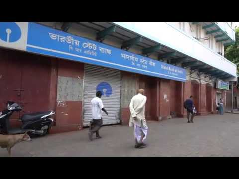 Royalty Free Video Footage | SBI Central Avenue near M G Road