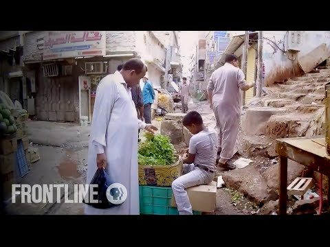 The Slums of Saudi Arabia | Saudi Arabia Uncovered | FRONTLINE