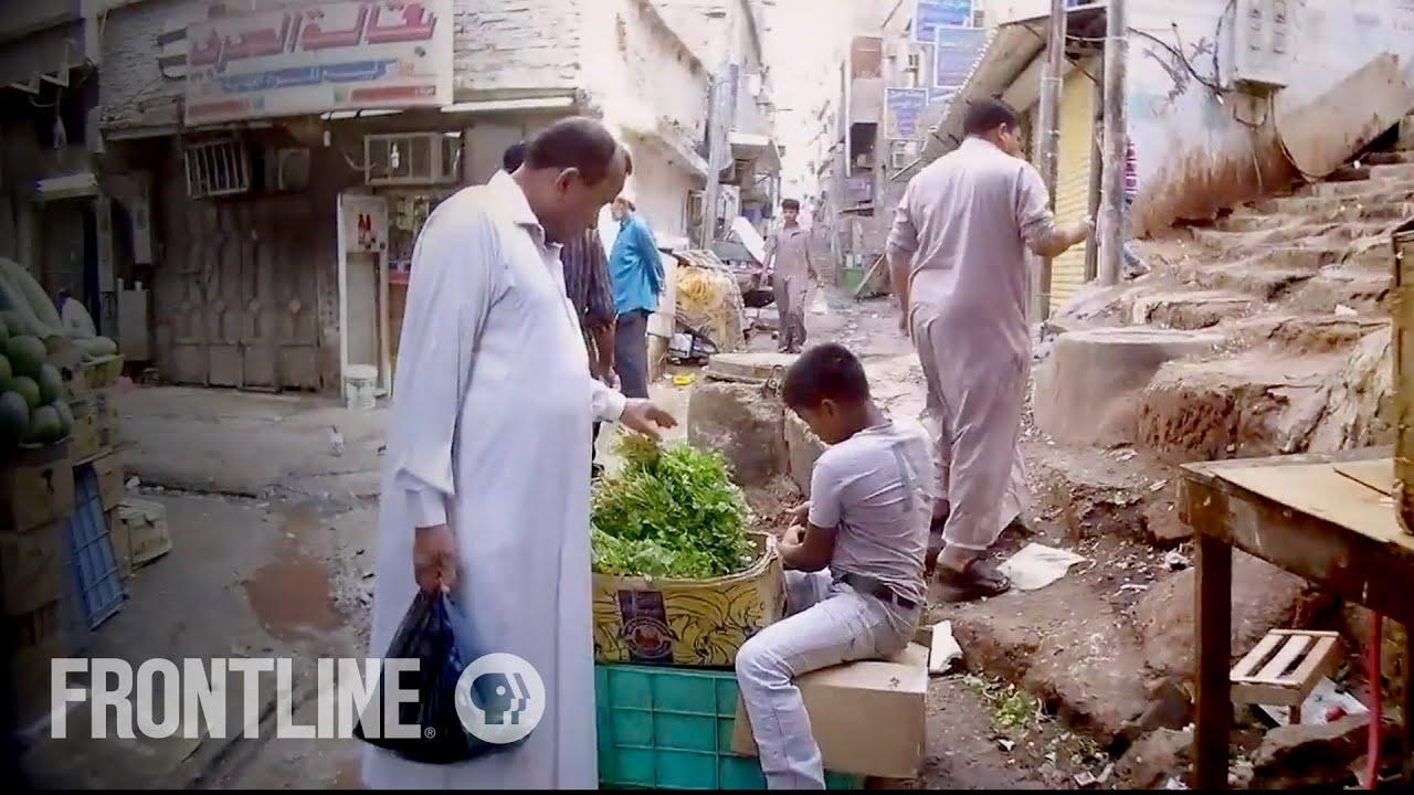 The Slums of Saudi Arabia   Saudi Arabia Uncovered   FRONTLINE