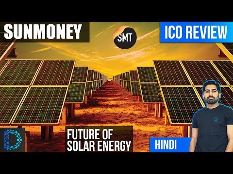 ICO Review - Sun Money (SMT) - Solar Energy Market Platform Based on Blockchain - [ Hindi / Urdu ]