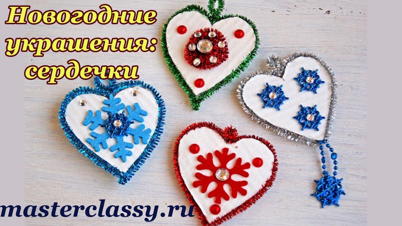 г КАРАЧЕВ ФАБРИКА ЁЛОЧНЫХ ИГРУШЕК - YouTube