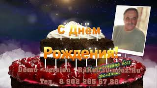 Поздравление отцу 70 лет от дочерей — что подарить отцу на 70: Fotoklipi@mail.ru