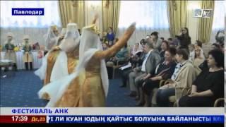 В Павлодаре прошел фестиваль этнических культур