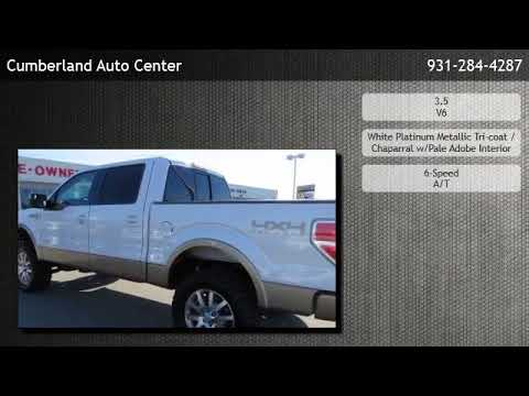 2013 Ford F 150 4wd Supercrew 145 King Ranch Cookeville Tn Youtube