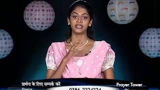 Seeing Through Our Eyes (English - Hindi) | Stella Ramola & Sharon Dhinakaran