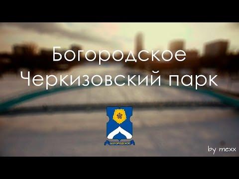 Исторический факультет :: КГПУ им. . Астафьева