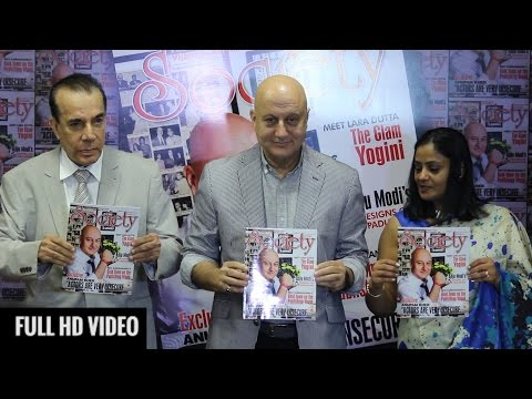 UNCUT - Society Interiors Magazine Launch | Anupam Kher | Magna Publication