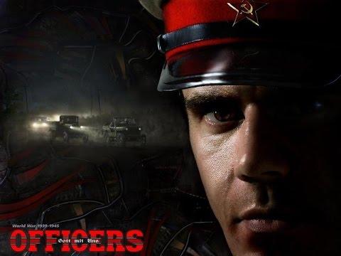 Офицеры #2