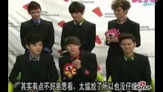 [RUS SUB] 121204 C-CLOWN - Sina Interview
