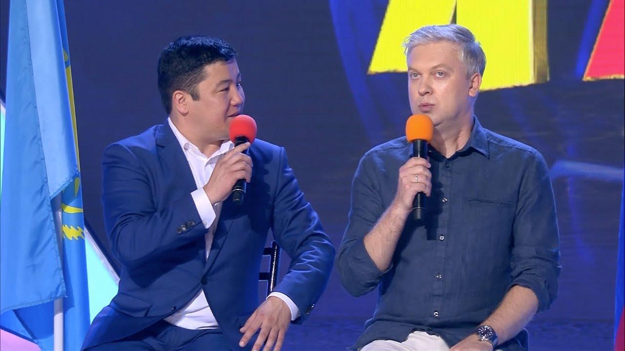 КВН 2018 Встреча выпускников (11.11.2018) ИГРА ЦЕЛИКОМ Full HD