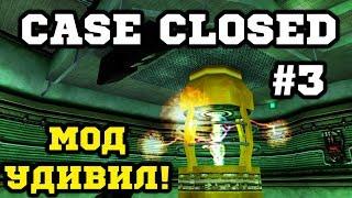 Half-Life Моды - Case Closed - КВЕРХУ ДНОМ! #3