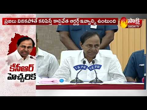 CM KCR Serious Warning To Public For Violating Lockdown - Sakshi TV