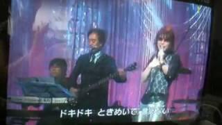 s4 - 恋のダイヤル6700