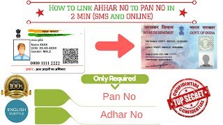 how to link aadhaar to pan card||link aadhaar with pan card using SMS