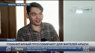 Выпуск новостей 12:00 от 27.06.2019