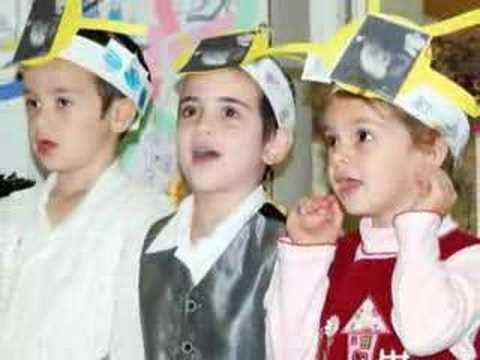 Maimonides Hebrew Day School Ft Myers FL