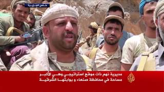 قوات الشرعية تلاحق الحوثيين وعناصر صالح في نهم